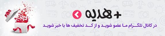 کانال تلگرام نوین آرچ