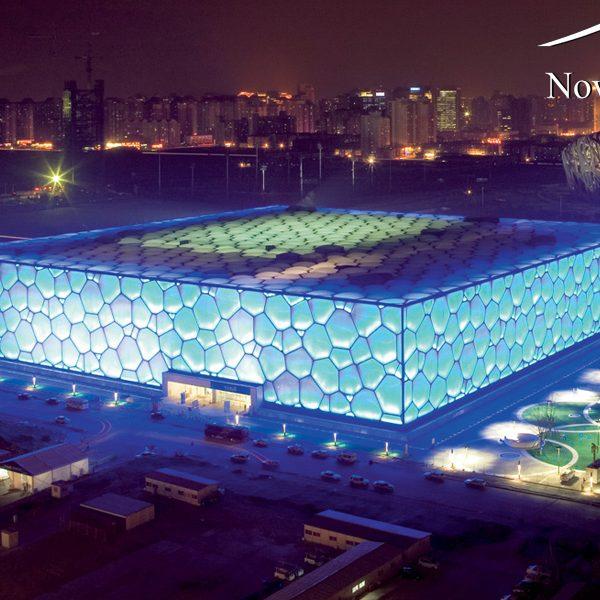 استادیوم ورزش های آبی المپیک پکن