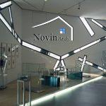 نورگیری موزه یهود