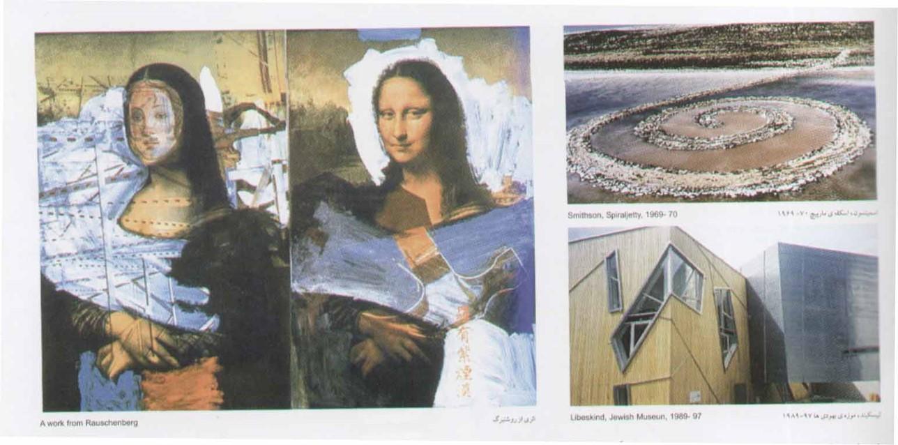 رابطه هنر و اثر هنری