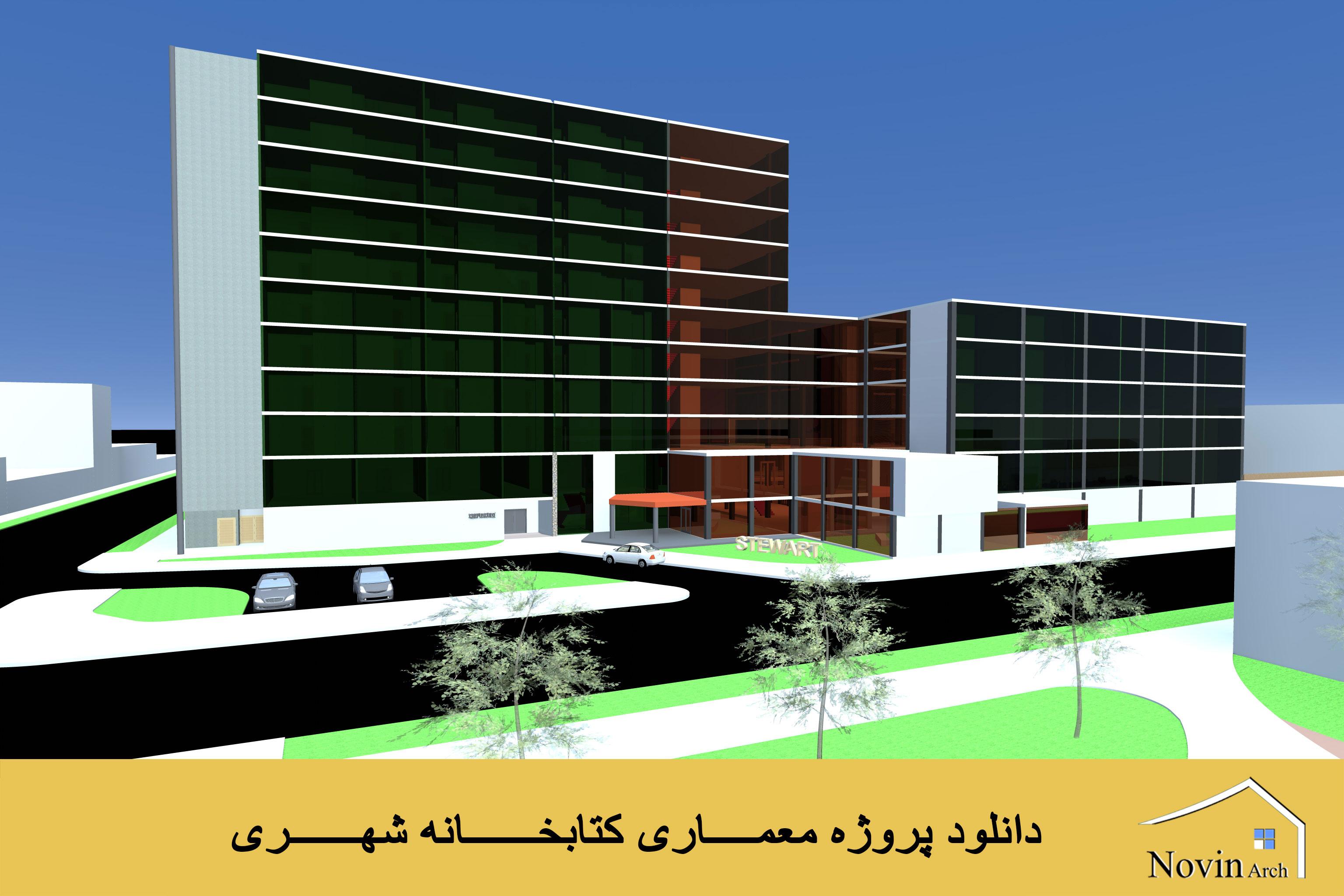 پروژه هتل
