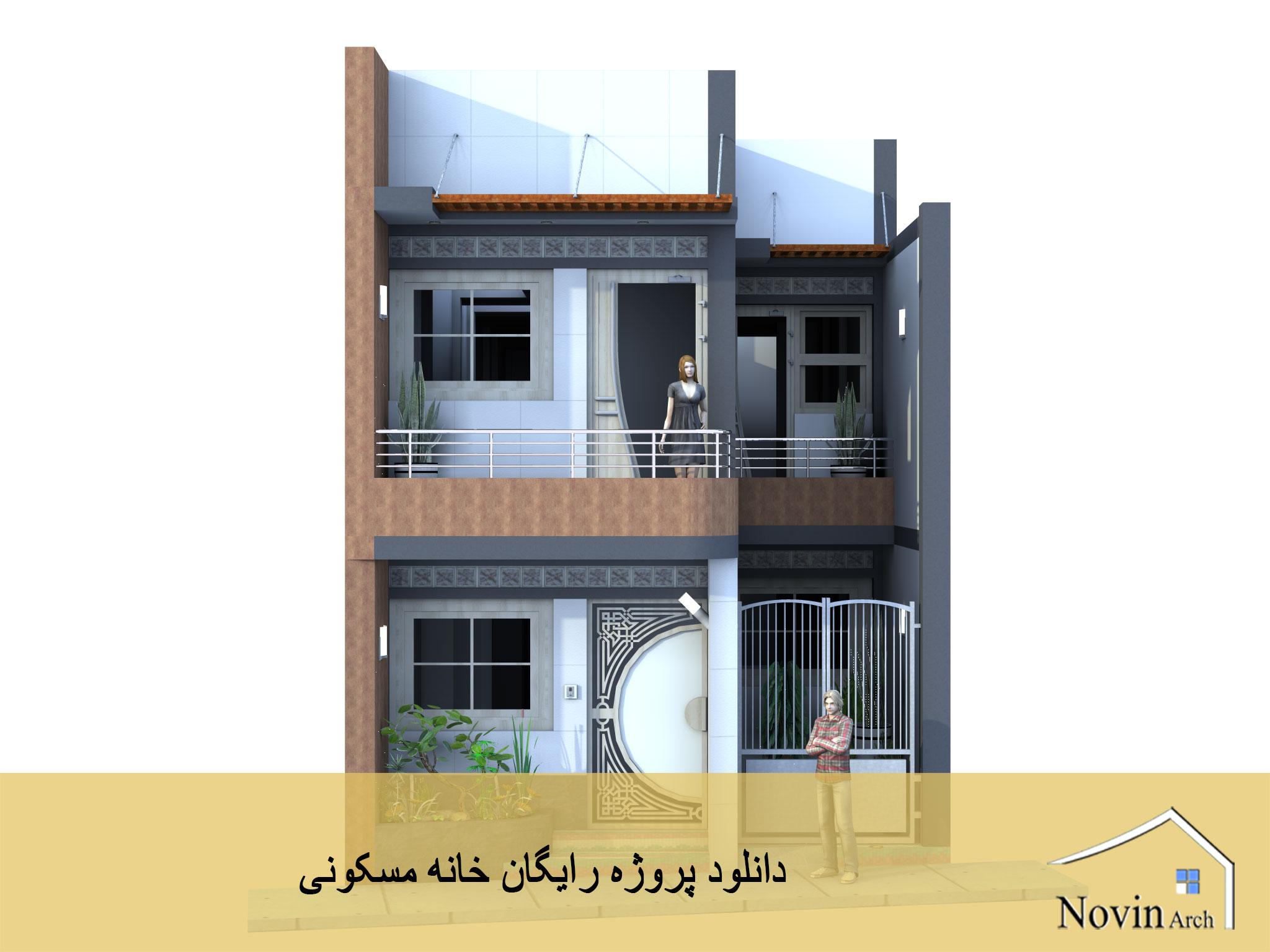 دانلود پروژه رایگان خانه مسکونی