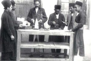 پست ایران در دورهی دوم