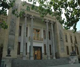 ساختمان بانک ملی