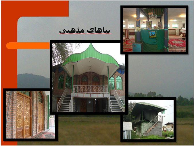 بناهای مذهبی