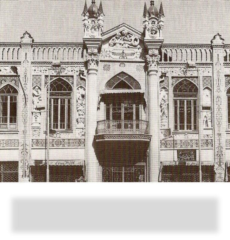 پنجره در معماری اسلامی