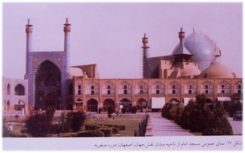 طاق و قوس در معماری ایران