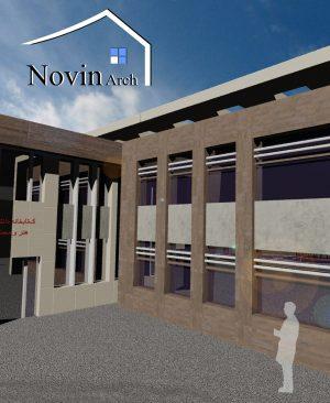 پروژه دانشکده معماری