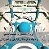پروژه معماری مسجد جامع